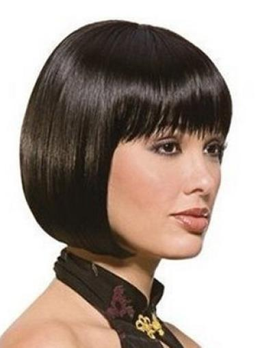 Short Capless Synthetic Suitable Wigs