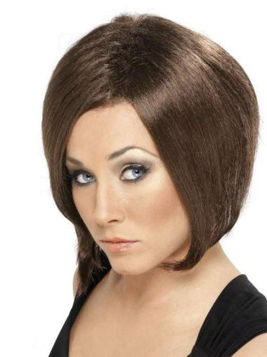 Synthetic Brown Capless Bob Affordable Wigs